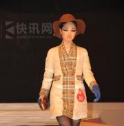 玛莎璐伊品牌女装2013冬季新品发布会现场
