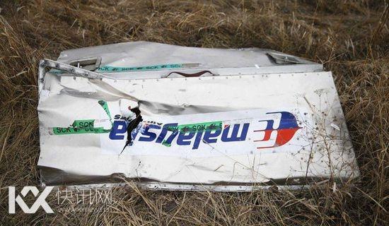 俄电视台播放卫星图像证明马航客机被歼击机击落