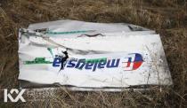 俄电视台播放卫星图像 证明马航被歼击机击落