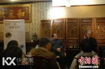 台湾作家亮轩谈故居:曾是琼瑶《窗外》电影场景地