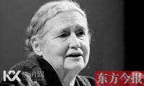 """诺奖作家莱辛:西方出现""""野蛮人"""" 中国要走自己的路"""