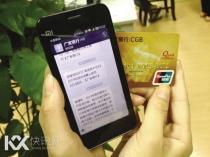 揭秘银行卡盗刷骗5局及应对策略