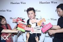 90后设计师文昊天发布Haotian Wen 2015秋冬系列