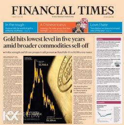 外媒:黄金再跌一跌就迎来大牛市了?