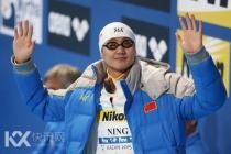 世锦赛宁泽涛100自半决赛第2 决赛亚洲历史第一人