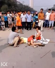 河北一刑警干部家属殴打债主 当地:未接到举报