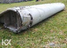 留尼汪岛襟翼残骸属于MH370 进一步分析将持续数日