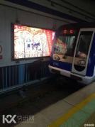 北京地铁有人跳车受轻伤 运营秩序逐步恢复