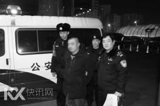 男子拒不支付25名工人30万元工资 携款潜逃被抓