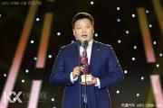 2016中国汽车盛典年度市场表现奖:北汽绅宝