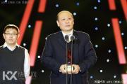 2016中国汽车盛典年度风云企业:广汽集团