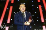 2016中国汽车盛典年度人物:徐和谊