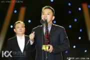 2016中国汽车盛典年度企业:长安汽车