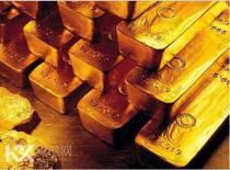 金价无惧美联储本周加息 近期料徘徊于1200-1250