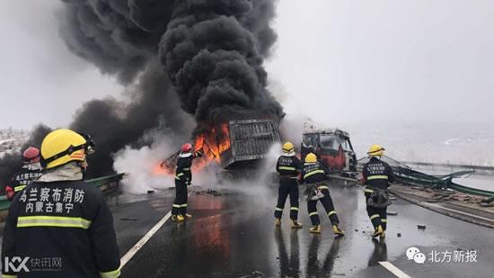 突发!①海亮1男子坠亡②G6高速3车相撞引发大火