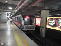 """""""北三环地铁线""""开建:12号线共设21座车站"""