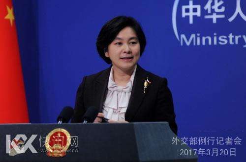 """中国将不参加今年""""禁止核武器条约""""谈判会议"""