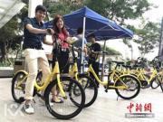 ofo入驻新加坡国立大学 每辆单车吸引14个用户