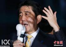 日本政府否认森友学园理事长指证 称安倍未捐款