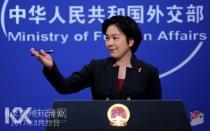 缅甸武装组织称农行冻结其收款服务 外交部回应