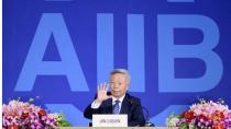 亚投行批准香港、加拿大等成员加入 会员数升至70