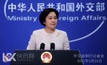 中方为中韩世预赛布置大量警力?外交部回应