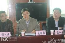 重庆遇害副县长系留洋硕士 市民曾目睹斡旋者被刺