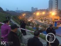 重庆一在建工地发生垮塌 已致3死3伤