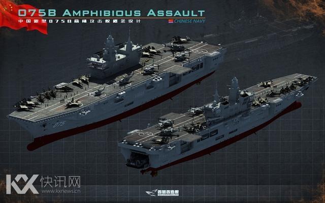 港媒称中国开建大型两栖舰2019年下水可充当航母