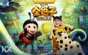 首站花城!刘纯燕携其首部动画大电影《金龟子》正式开启全国16城路演之旅