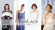 入驻广州仙女打卡新地标,Misslace正佳旗舰店C位出道
