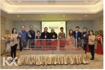 分享时代子公司哈尔滨尊享传媒成立 构筑IP新版图