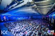 2019阿里巴巴ONE商业大会召开,创创股份群英中斩获新零售双奖项