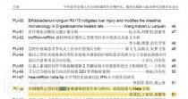 专家:乙肝患者再感染戊肝,病死率高7.5倍